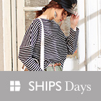 SHIPS Days WHITE LABEL