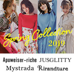 Spring Collection 2019
