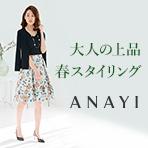 ANAYI