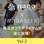 nano・universe</br>   ×</br>MAGASEEK