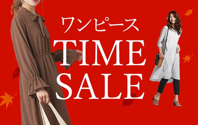 ワンピース TIME SALE