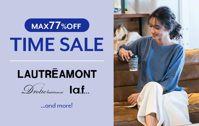 【TIME SALE!】LAUTREAMONT、Droite Lautreamont、la.f… .