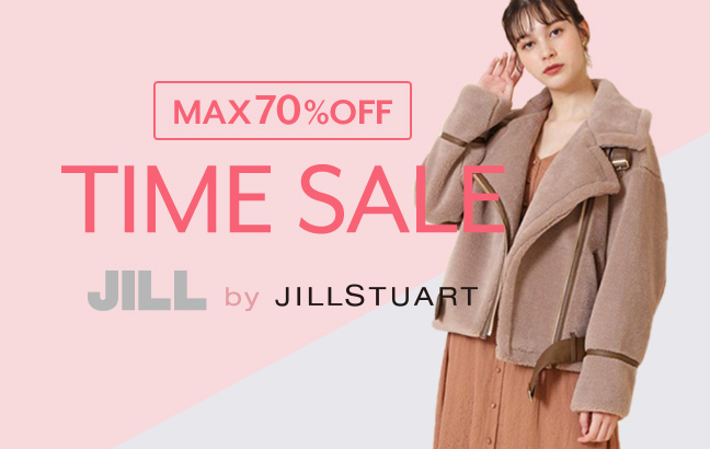 JILL by JILLSTUART MAX70%OFFタイムセール!