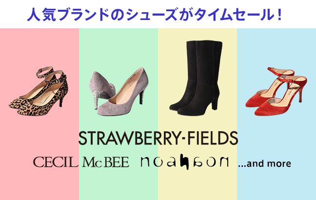 STRAWBERRY-FIELDS、CECIL McBEE、noahnoa ...and more!