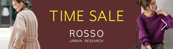 URBAN RESEARCH ROSSOタイムセール
