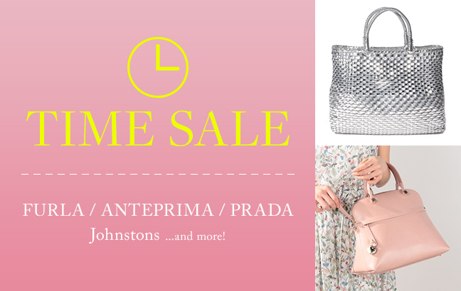 【タイムセール開催中】FURLA、ANTEPRIMA、PRADA、Johnstons …and mo