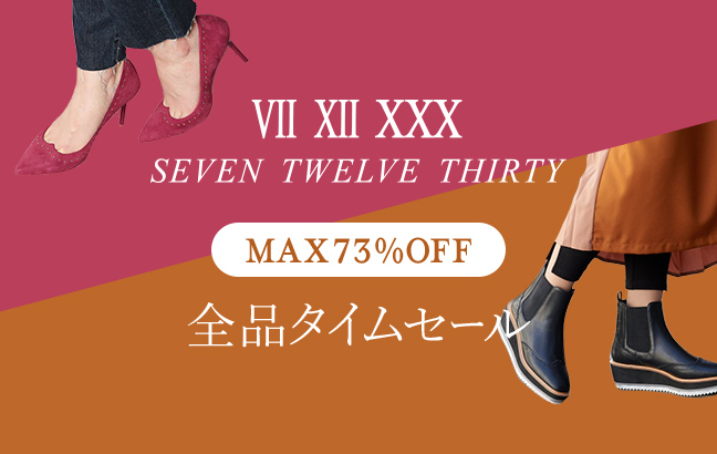 【全品タイムセール!】SEVEN TWELVE THIRTY