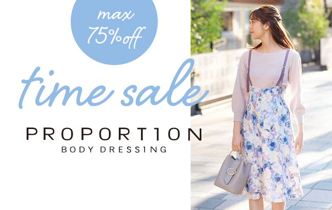 【TIME SALE】PROPORTION BODY DRESSING 今すぐ使える花柄スカートやブ