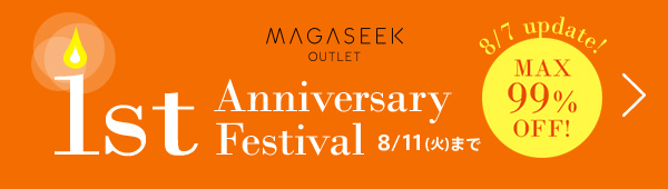 MAGASEEK OUTLET 1ST ANNIVERSARY FESTIVAL!