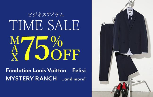 ビジネスグッズが特価SALE!990円の目玉商品も登場!