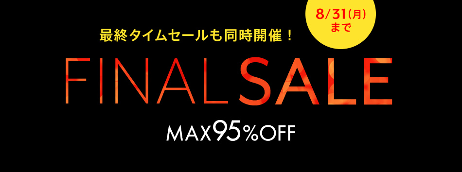 MAGASEEK/夏祭り SALE