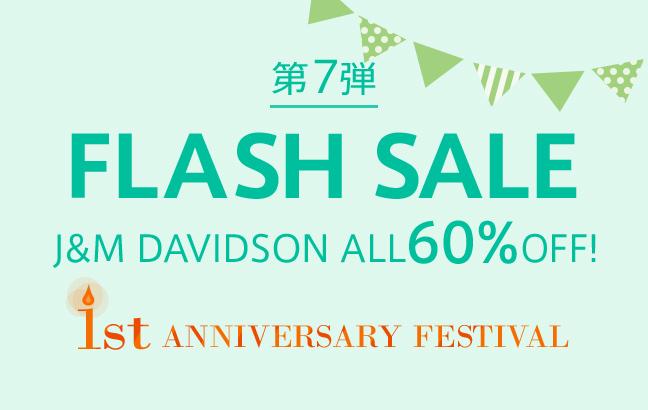 FLASH SALE第7弾!J&M DAVIDSON ALL60%OFF