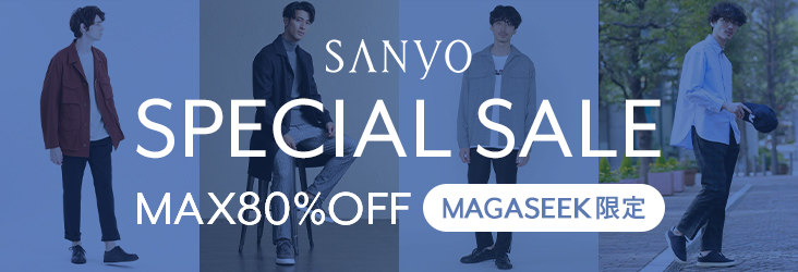 MAGASEEK限定! MAX80%OFF!SANYO SPECIAL SALE