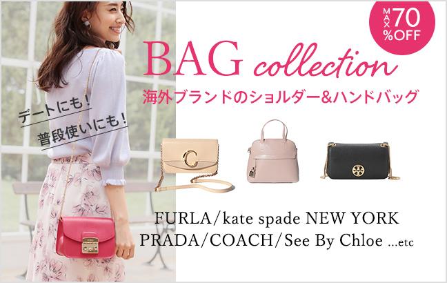 【デートにも普段使いにもおすすめ!】海外ブランドのショルダーバッグ&ハンドバッグ FURLA、kat