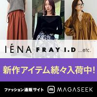 MAGASEEK(マガシーク)