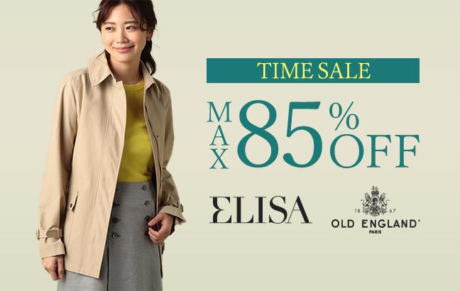 ELISA、OLD ENGLAND タイムセール開催中!
