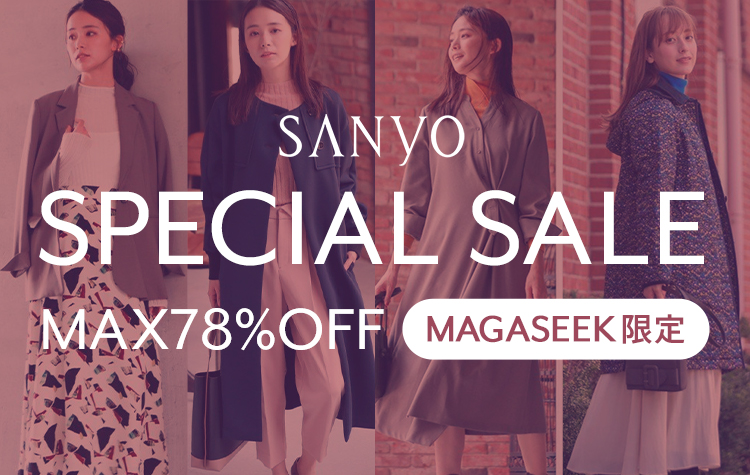 SANYO SPECIAL SALE
