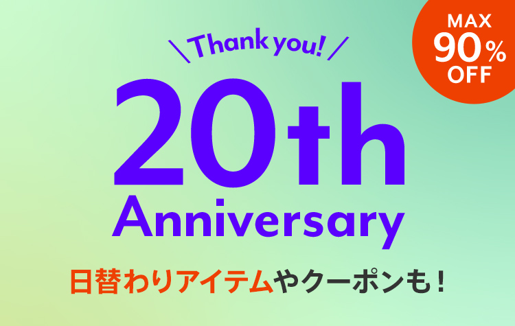 THANK YOU MAGASEEK 20th Anniversary