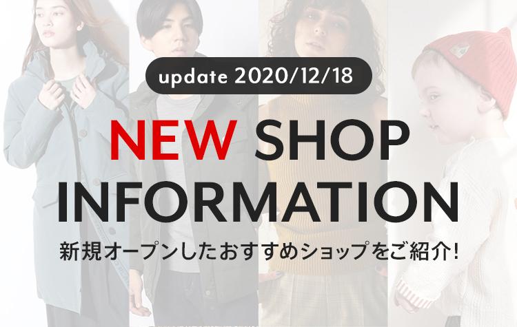 NEW SHOP INFORMATION