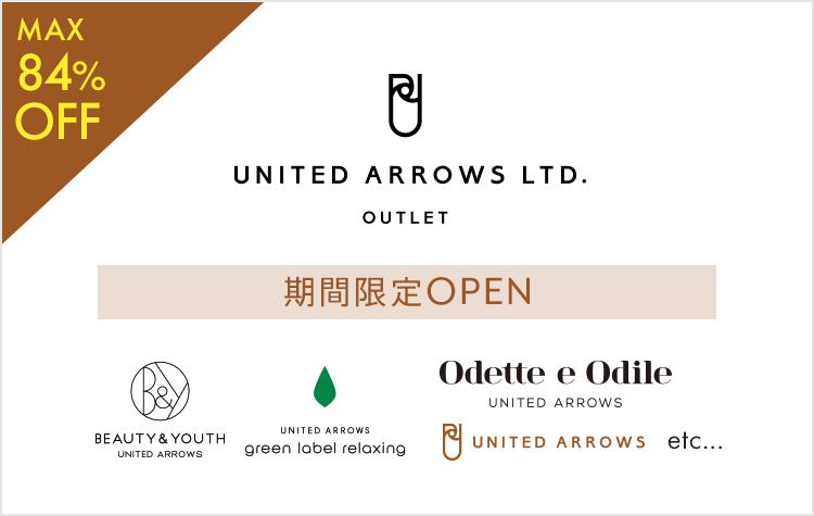 UNITED ARROWS LTD OUTLET