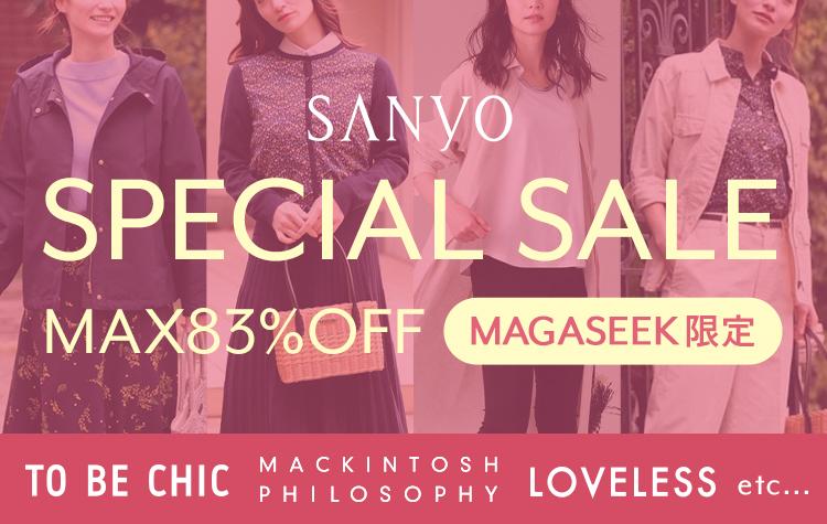 SANYO SPECIAL SALE 今だけさらにプライスダウン!