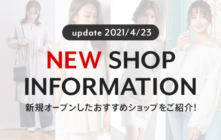 NEW SHOP INFORMATION