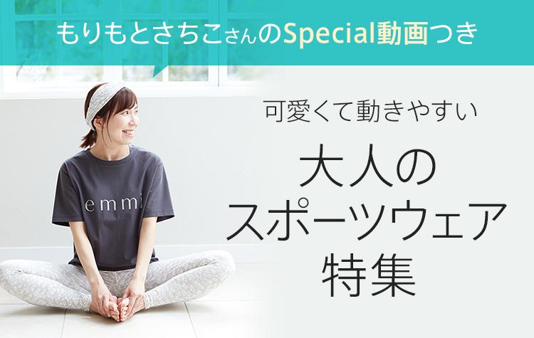おうちヨガ 21/5/10対応