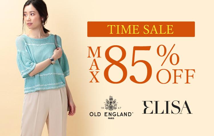 【TIME SALE】OLD ENGLAND,ELISA