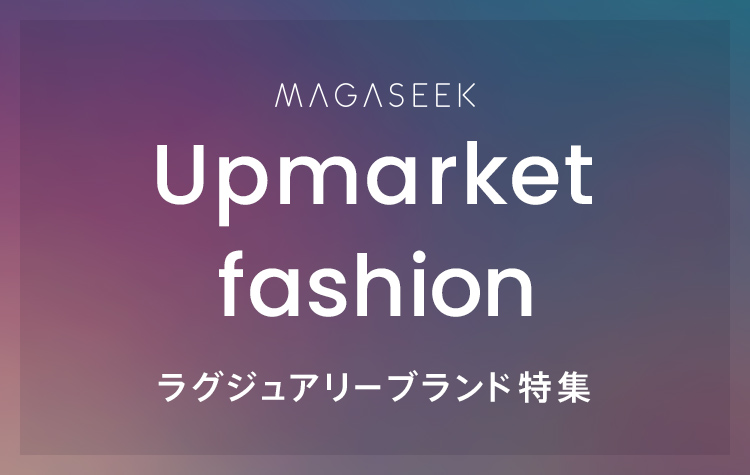 Upmarket fashion