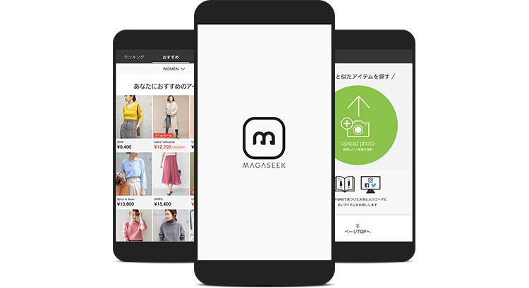 MAGASEEKアプリ