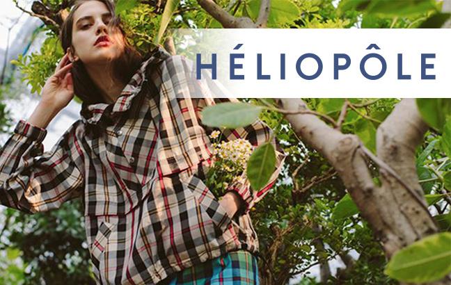 HELIOPOLE