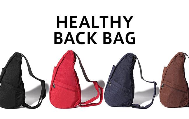 HEALTHY BACK BAG