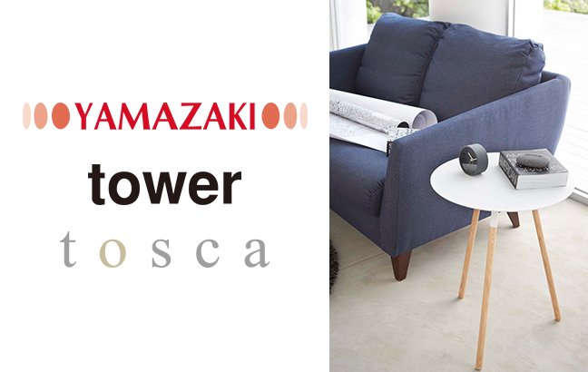 YAMAZAKI、tower、tosca