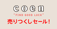 coen FIND GOOD LUCK