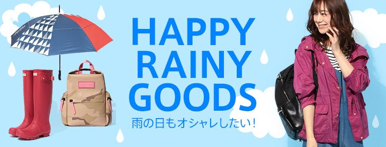 雨の日もオシャレしたい!HAPPY RAINY GOODS