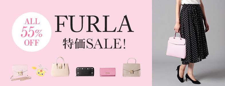 【ALL55%OFF!】FURLA 特価SALE!