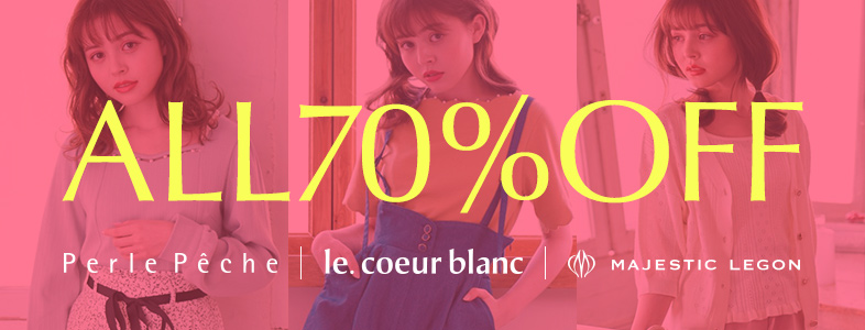 【ALL70%OFF】MAJESTIC LEGON、le.coeur blanc、Perle Pec