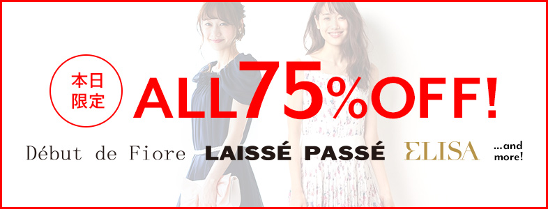ALL75%OFFセール!