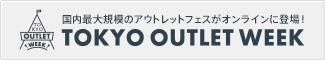 TOKYO OUTLET WEEK Online